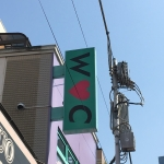 W❤️C sign on Takeshita street, Tokyo